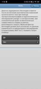 vesta_screenshot_3